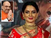 Kangana Ranaut: BJP में शामिल हो सकती हैं कंगना रनोट, बिहार में चुनाव प्रचार करने की अटकलें