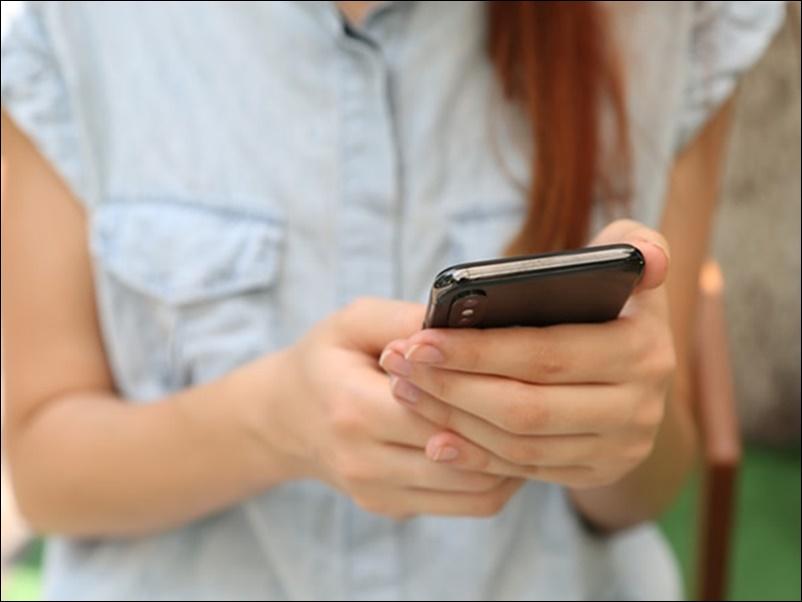 जज ने आधी रात में महिला पुलिस अधिकारी को मोबाइल पर मैसेज भेजकर कहा  I love you
