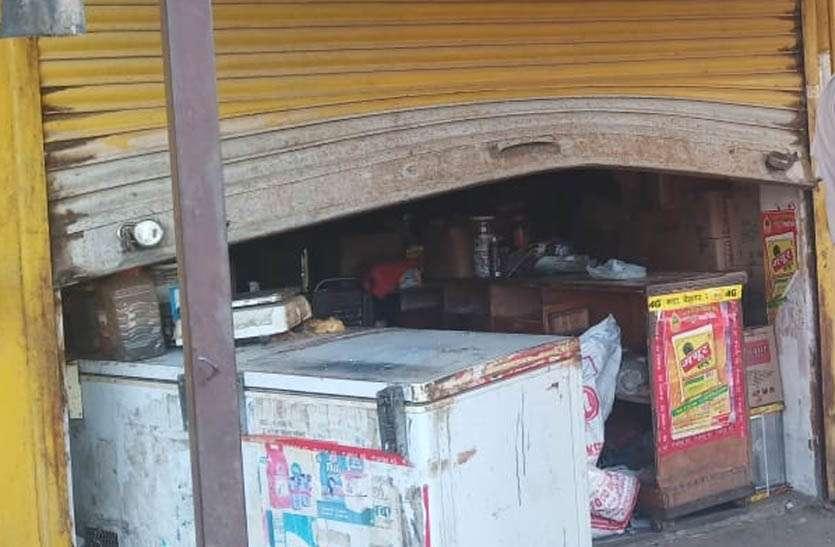 Raipur Crime News: रायपुर में पान मसाले की एजेंसी से चोर उड़ा ले गए 67 लाख रुपये