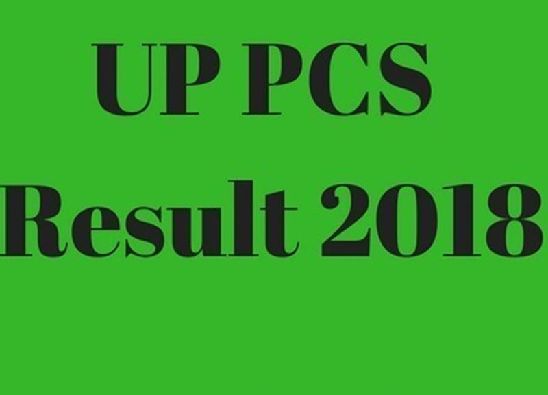 PCS 2018 Result : पीसीएस 2018 का अंतिम चयन परिणाम जारी, पानीपत की अनुज टॉपर