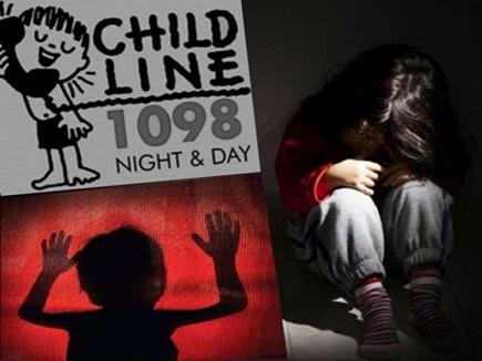 Child Line Helpline: मानव तस्करी या परेशानी है तो चाइल्ड लाइन के हेल्पलाइन नंबर 1098 पर करें काल
