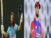 IPL Latest Update: जॉनी बेयरस्टो और डेविड मलान IPL से बाहर, एडेन मार्करम पंजाब में शामिल