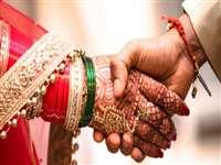 Zimbabwe Misfortunes: नवंबर में शादी करने से डरते हैं लोग, हो जाता है तलाक
