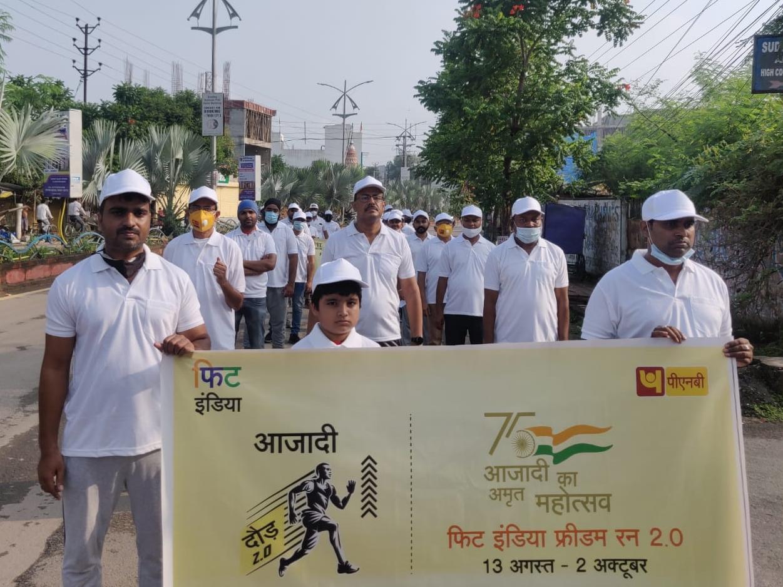 FIT INDIA FREEDOM RUN 2.0: पीएनबी स्टाफ ने न्यायधानी की सड़कों पर लगाई दौड़, स्वस्थ भारत का दिया संदेश