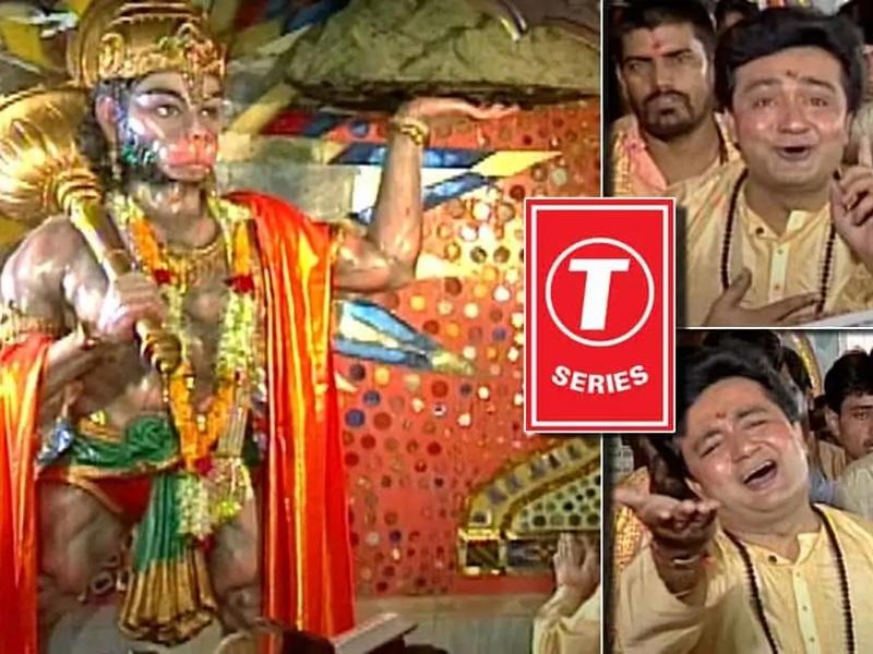 Hanuman Chalisa Record: हनुमान चालीसा को यूट्यूब पर मिले 200 करोड़ व्यूज, बना भारत का सबसे ज्यादा देखे जाने वाला वीडियो