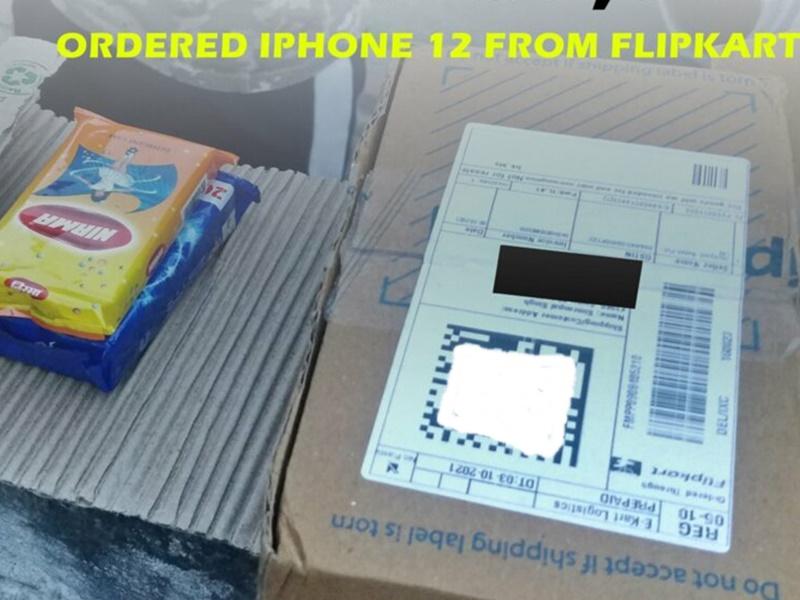 ग्राहक ने ऑनलाइन शॉपिंग में iPhone 12 किया ऑर्डर, डिलीवरी पैकेट में निकले दो साबुन