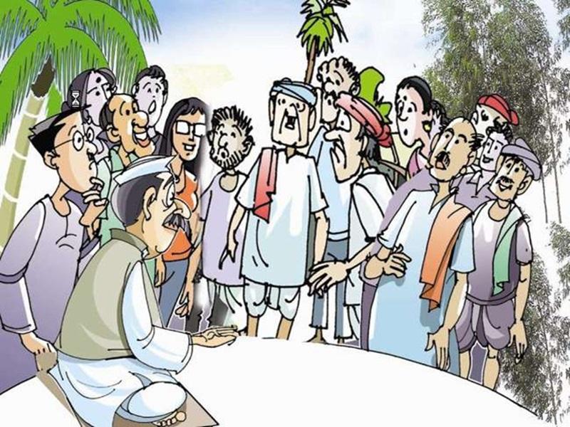Madhya Pradesh ByElection: मध्य प्रदेश के उपचुनाव वाले क्षेत्रों में किसान चौपाल लगाएगी कांग्रेस