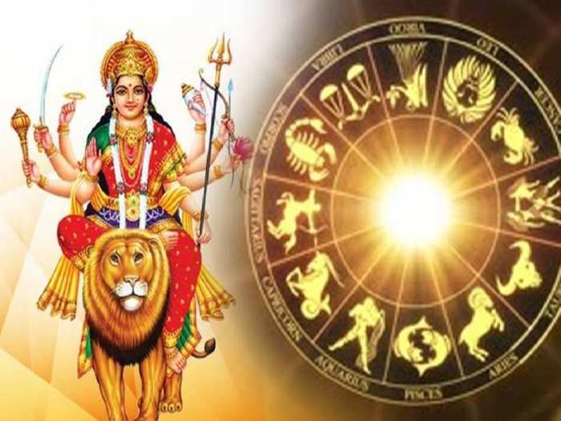 Navratri 2021: नवरात्रि में राशि के अनुसार चढ़ाएं मां दुर्गा फूल, जानें अष्टमी और नवमी के पूजन का महत्व व पूजा विधि