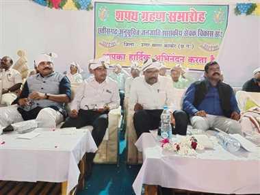 Oath Taking In Dhamtari: अजजा शासकीय सेवक विकास संघ जिला उत्तर बस्तर कांकेर के नए पदाधिकारियों का शपथ ग्रहण