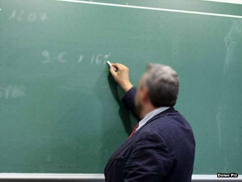 मध्यप्रदेश के सरकारी कॉलेजों में 80 असिस्टेंट प्रोफेसरों की नौकरी पर संकट