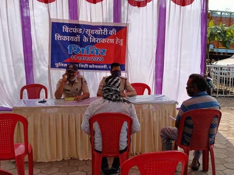 खंडवा जिले में चिटफंड व सूदखोरों के विरूद्ध पुलिस ने खोला मोर्चा