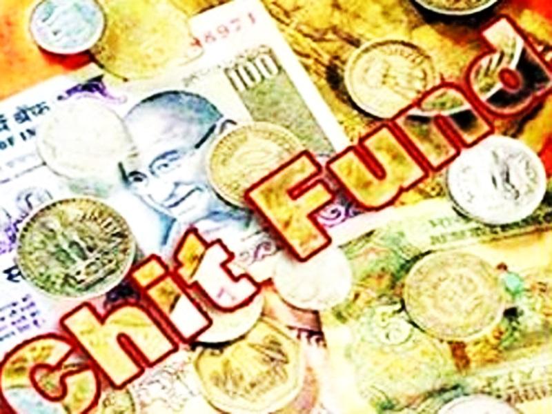 Chit Fund Fraud : लोगों से करोड़ों लूटकर चिटफंड कंपनी का मास्टरमाइंड फरार