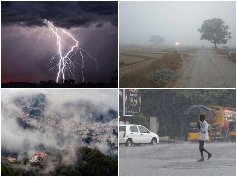Weather Alert 14 January: संक्रांति पर इन राज्यों में हो सकती है बारिश, जानिये मौसम का ताजा अनुमान