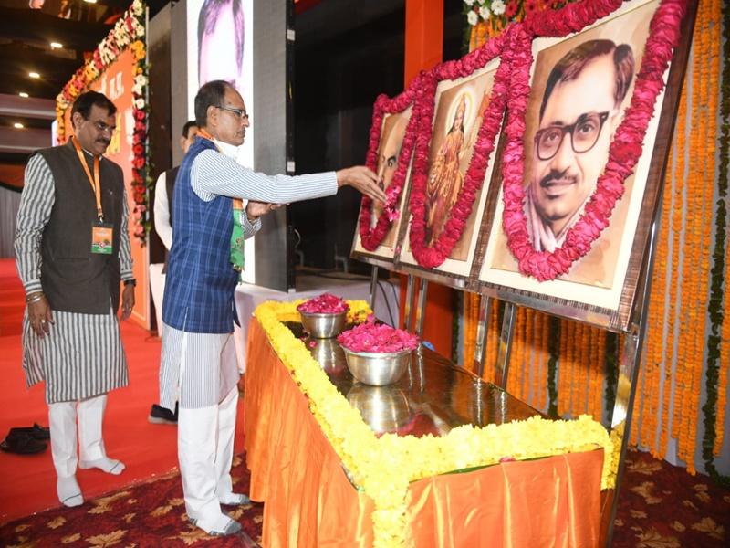 MP BJP Meeting in Ujjain: पहले दिन भाजपा विधायकों को एक ही सीख, विनम्र बनो