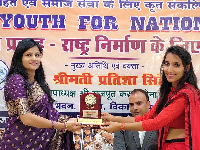 Bilaspur News: महिला सशक्तीकरण के लिए प्रिया को स्त्री शक्ति सम्मान