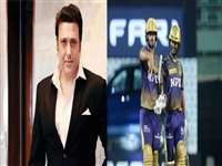 IPL 2021: कोलकाता नाइटराइडर्स का ये बल्लेबाज है गोविंदा का दामाद, जानिए कौन है ये खिलाड़ी