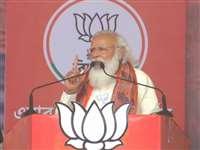 West Bengal Assembly Elections 2021: बर्धमान रैली में बोले पीएम मोदी, आधे चुनाव में ही दीदी बोल्ड, भाजपा की सेंचुरी