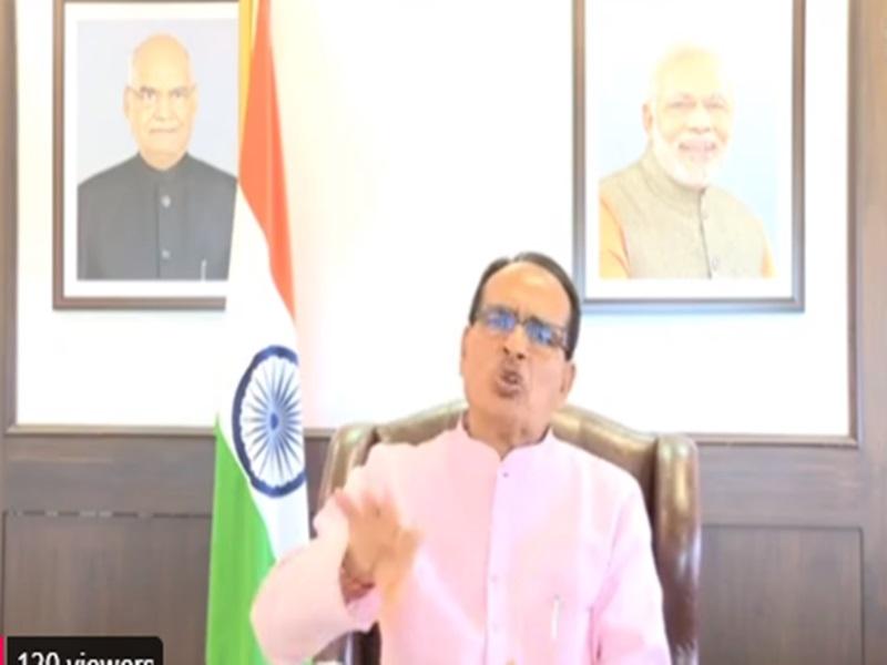 Coronavirus Madhya Pradesh News:  मध्य प्रदेश से जनता कर्फ्यू हटाने को लेकर CM शिवराज ने कही ये बात
