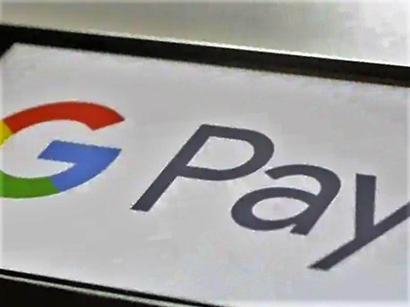 US से भारत पैसा भेजना हुआ आसान, Google Pay से हो सकता है मनी ट्रांसफर