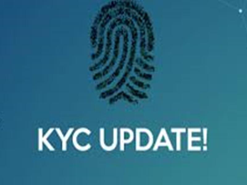 अब KYC कराने के लिए बैंक जाने की जरूरत नहीं, घर बैठे होगा काम, जानिए क्या है RBI का नया नियम