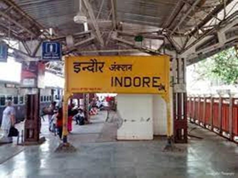 Indore Railway Station:  अनेक स्टेशन मास्टर संक्रमित, इसलिए चालू नहीं हो पा रही नई रेल लाइन