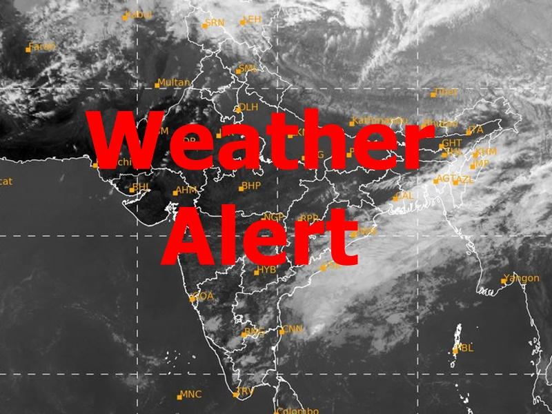 Weather Update May 12: देश के कई हिस्सों में बारिश व आंधी का अलर्ट, जानिए कैसा रहेगा आपके शहर का मौसम