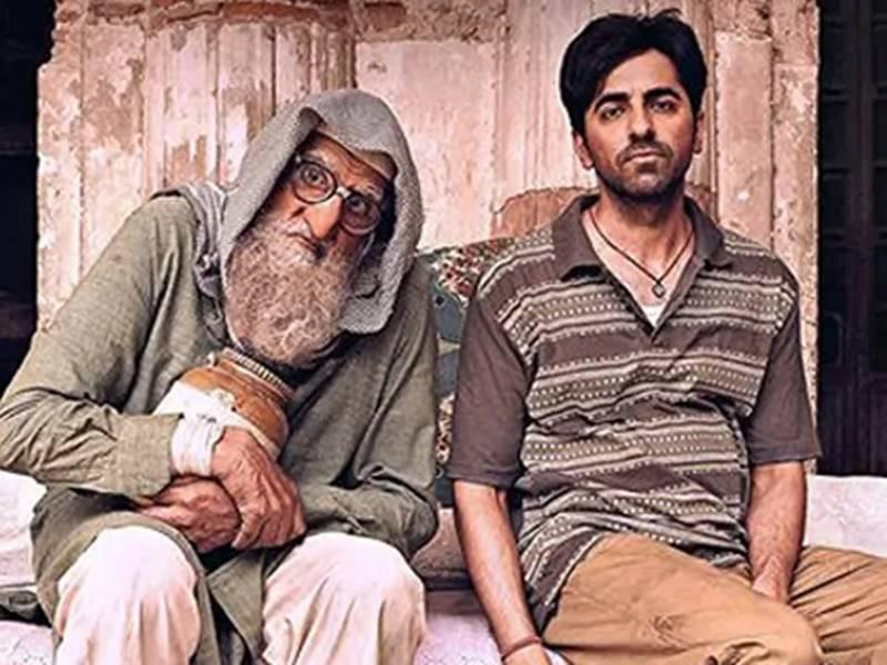 Gulabo Sitabo Review : लालच करने वालों के लिए सबक है Amitabh Bachchan की यह फिल्म