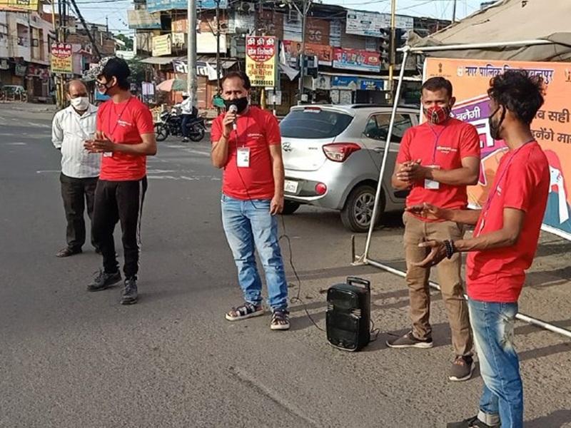 Jabalpur News: खुद को सुरक्षित रखते हुए दिया सभी को मास्क लगाने व वैक्सीन लगवाने का संदेश