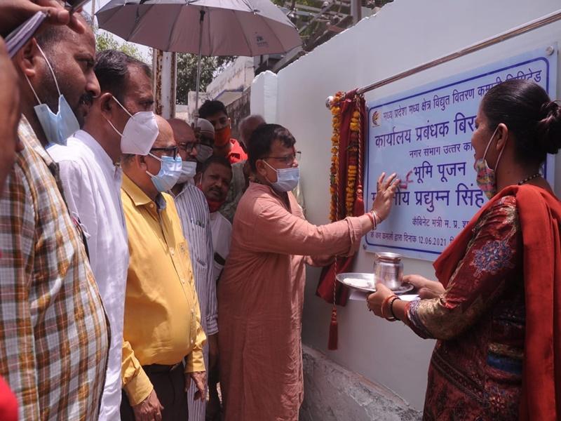 Gwalior Electricity News: विनय नगर में बनेगा प्रदेश का आदर्श विद्युत उपभोक्ता केन्द्र: ऊर्जा मंत्री