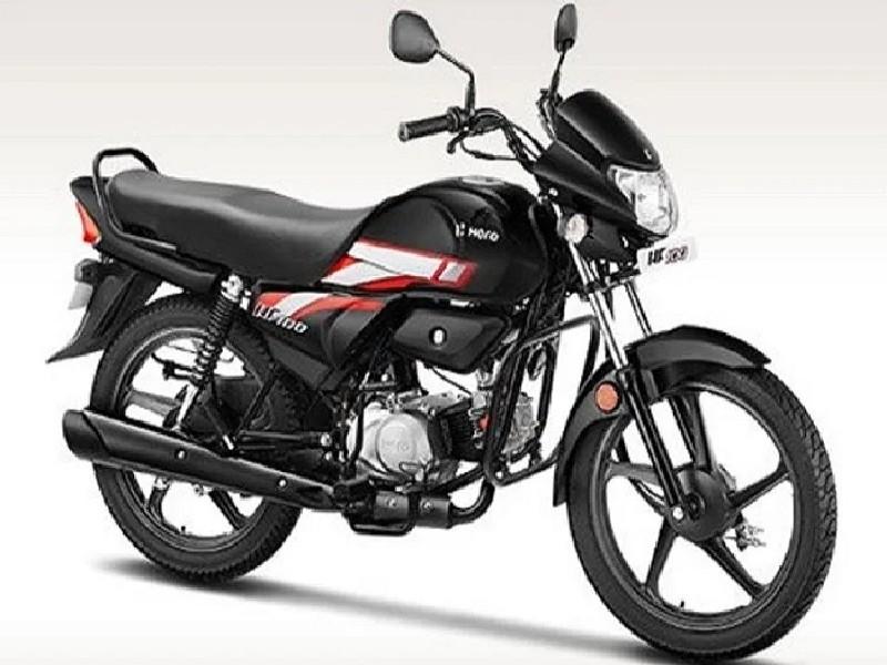 Hero MotoCorp ने पेश की अपनी सबसे किफायती बाइक HF 100, जानिए कीमत, स्पेसिफिकेशन सहित पूरी डिटेल्स