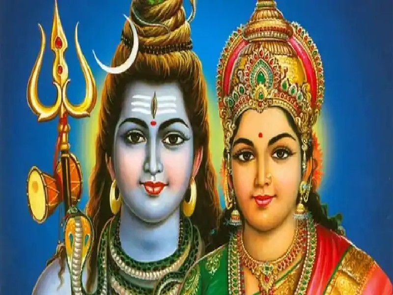 Rambha Teej 2021: अप्सरा रंभा ने भी रखा था यही व्रत, शिव के साथ मां पार्वती और लक्ष्मी की होती है पूजा