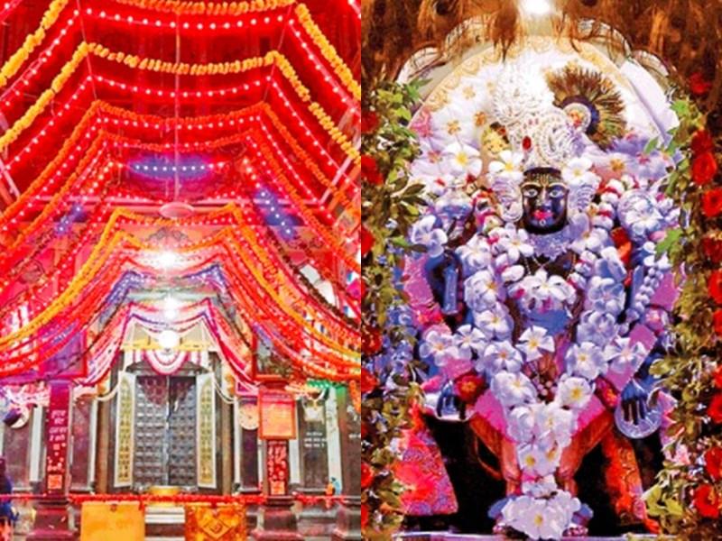 Janmashtami 2020 : जन्माष्टमी के बाद इस मंदिर में 4 दिन नहीं होती शयन आरती, यह है कारण