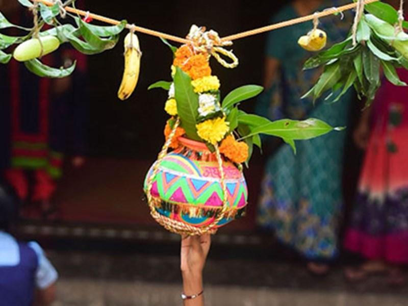 Krishna Janmashtami Dahi Handi : कोरोना की वजह से इस बार घरों में ही फूटेगी दही हांडी