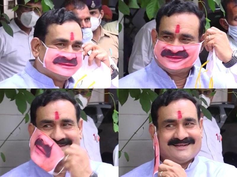 MP के गृहमंत्री नरोत्तम मिश्रा ने पहना खुद के चेहरे वाला मास्क, वायरल हुआ VIDEO