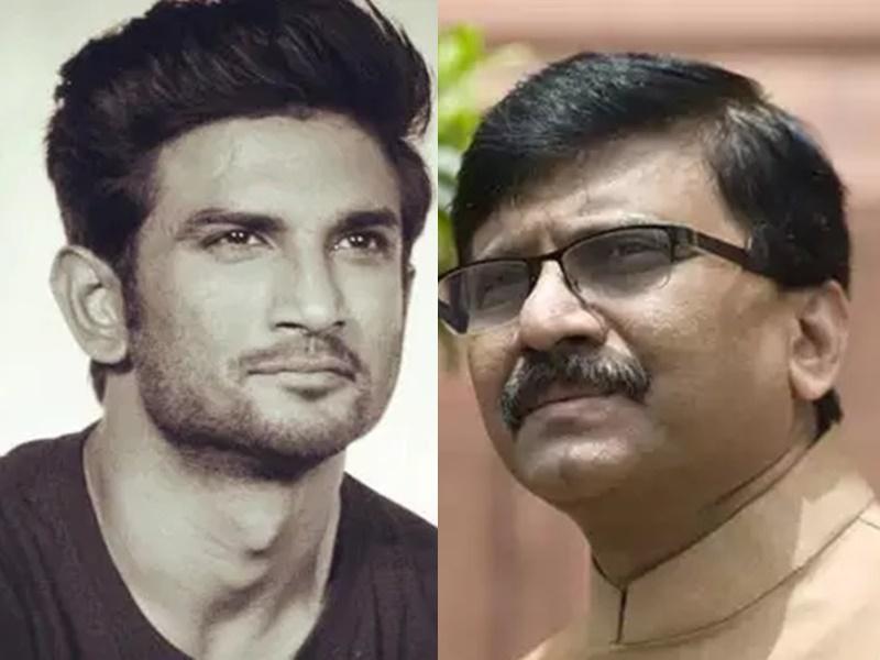 Sushant Rajput Death Case: Sanjay Raut सुशांत के परिवार से माफी मांगने को तैयार नहीं