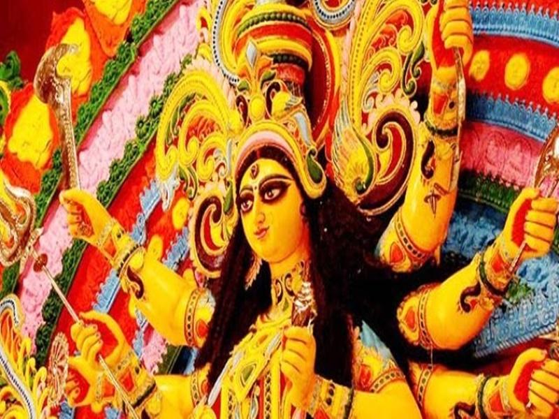 Happy Maha Navami 2021 Wishes: नवमी पर अपने दोस्तों और रिश्तेदारों को भेजें ये शुभकामना संदेश