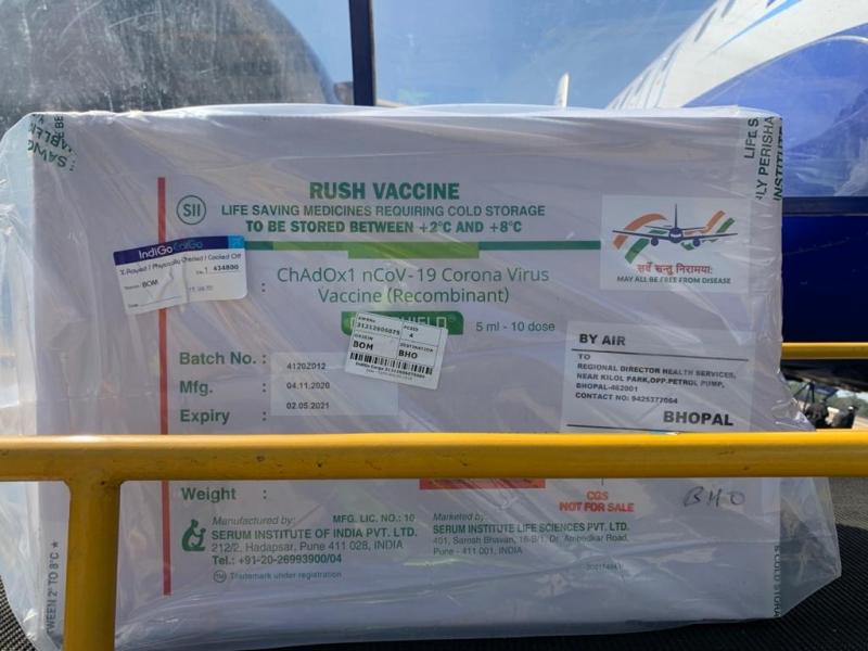 Corona Vaccine in Bhopal: भोपाल को मिले 36230 डोज, आज शाम तक संभाग के आठ जिलों में पहुंचेगी कोरोना वैक्सीन