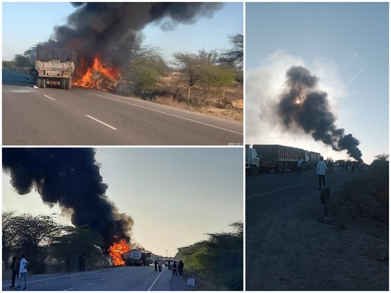 जोरदार भिड़ंत के बाद तेजी से आग फैली, जलते टैंकर से जान बचाने को बाहर कूदा चालक झुलसा