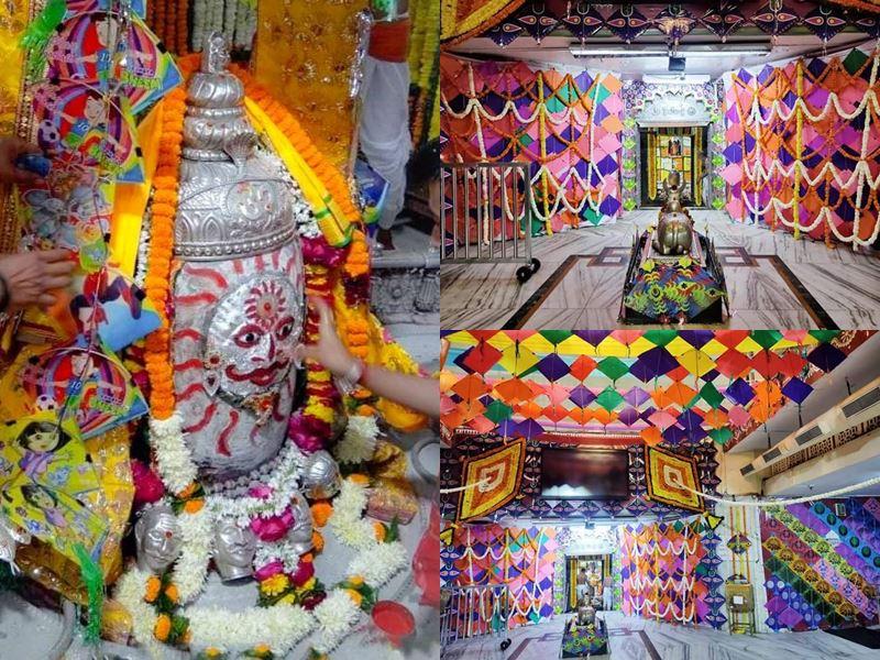 Mahakal Temple Ujjain: महाकाल के आंगन में छाई संक्रांति की खुशियां, पतंगों से सजावट