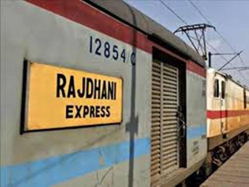 Gwalior Railway news: रेलवे ने दी राहत, तीन राजधानी एक्सप्रेसों ने स्र्कना किया शुरू