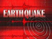 EarthQuake in Japan : अब जापान में आया भीषण भूकंप, लाखों लोग घरों से निकले, बड़े हिस्से में बिजली आपूर्ति ठप