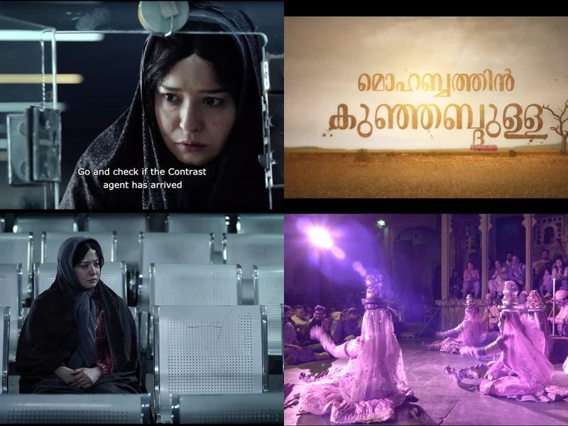 Desert edge film festival 2021: इंफ्रारेड इंडिया को मिला ऑडियंस चॉइस अवार्ड, केरल की कुंजाब्दुल्ला बनी ज्यूरी की पहली पसंद