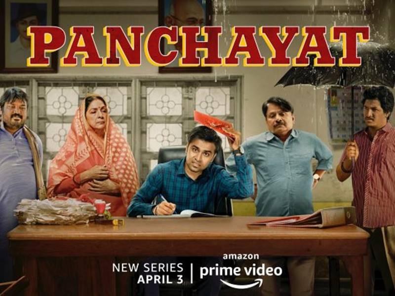 Panchayat Review : महसूस कीजिए असली गांव का माहौल, खूब मजेदार है  Jitendra Kumar की नई सीरीज