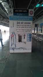 स्टेशन की आरओ मशीन बंद, ठंडे पानी को यात्री हो रहे परेशान