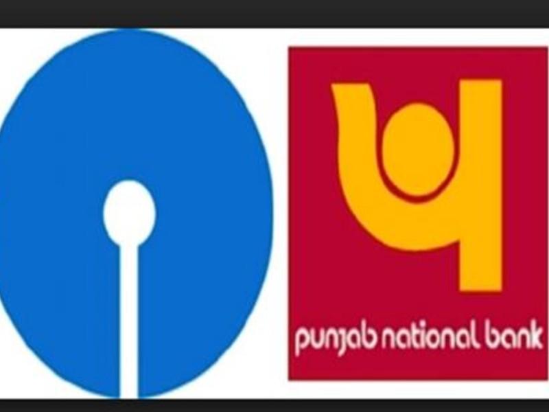 SBI और PNB में है खाता तो हो जाएं सावधान, सेविंग अकाउंट में लग रहा है भारी चार्ज