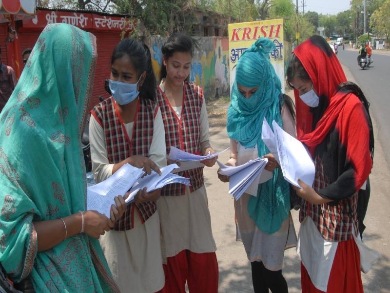 School Exam in MP: भोपाल में 90 फीसद विद्यार्थियों ने हासिल किए प्रश्नपत्र व उत्तरपुस्तिकाएं, घर से देंगे परीक्षा