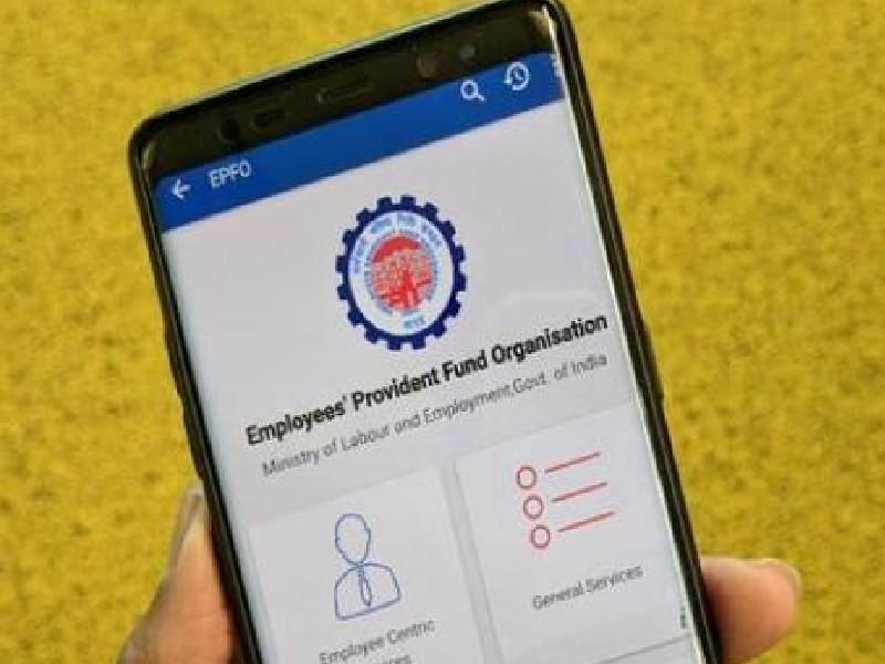 EPFO News: प्राइवेट कर्मचारियों को भी मिलता है 7 लाख तक का बीमा, जानिए कैसे करें क्लेम