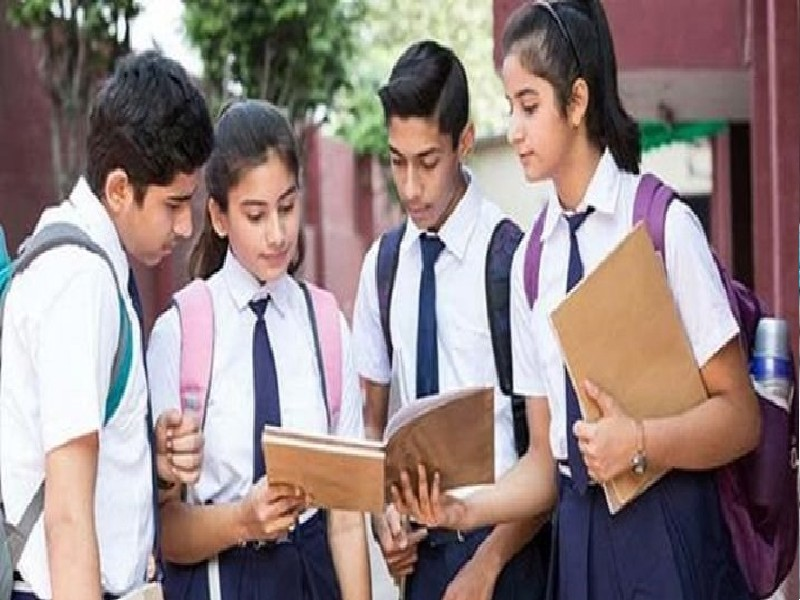 CBSE, ICSE कक्षा 10वीं-12वीं बोर्ड परीक्षा परिणाम तिथि, मूल्यांकन मानदंड जानें सभी Latest Updates