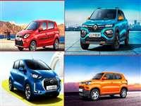Budget Cars: चार लाख से कम कीमत में खरीद सकते हैं ये कारें, जानिए पूरी डिटेल्स