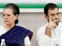 कांग्रेस की कमजोर कड़ी: संजय गुप्त